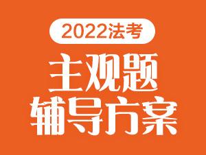 2020年主客觀優惠活動